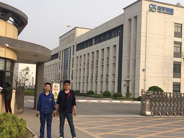 新宇药业股份有限公司