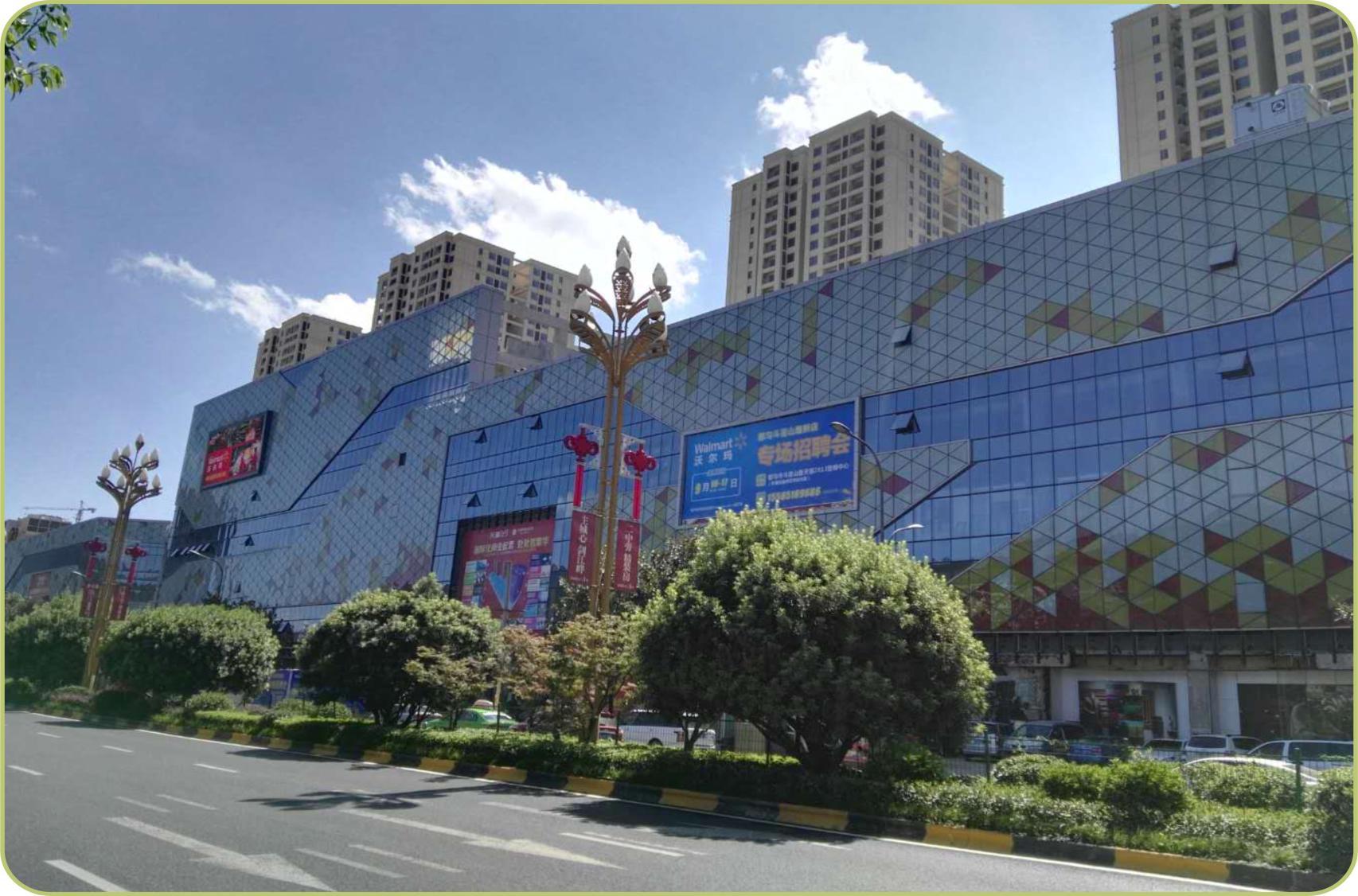 贵州都匀天源万达国际广场