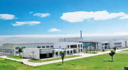 安徽砀山海升果业有限责任公司