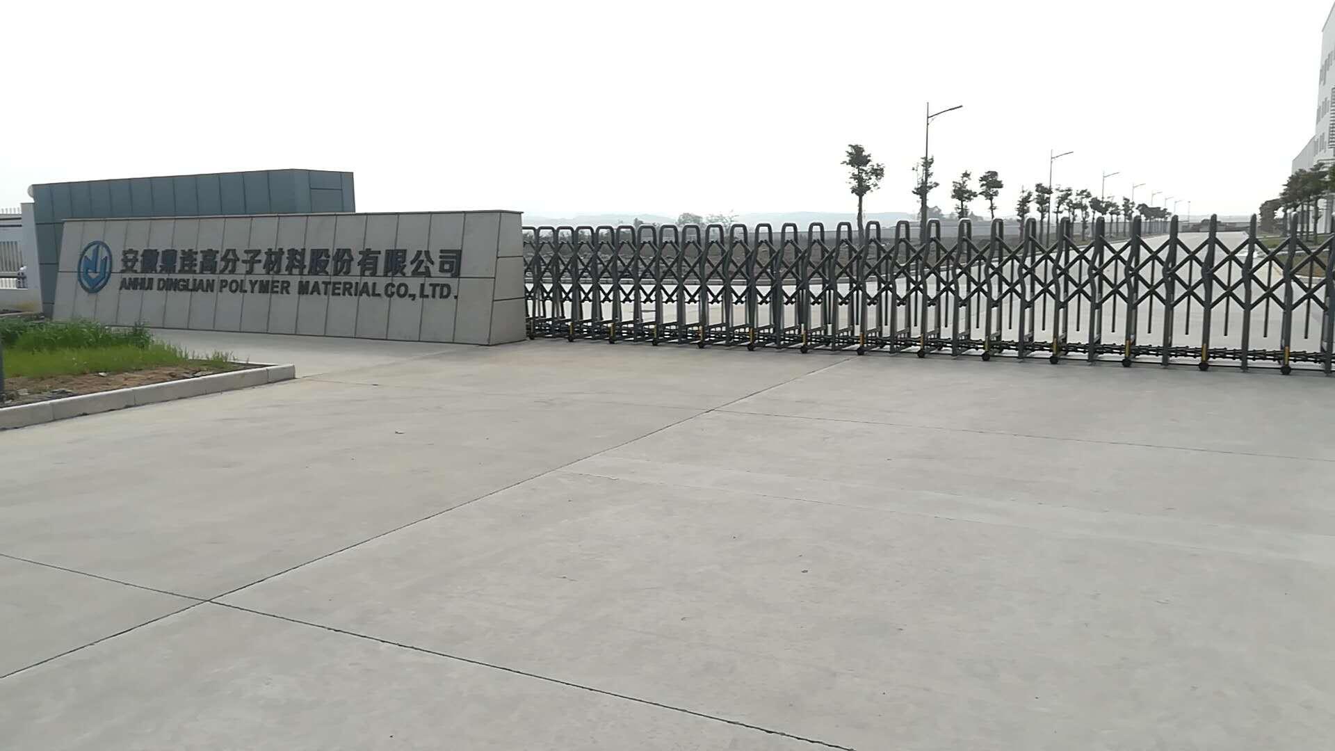 安徽鼎连高分子材料股份有限公司冷水机组系统实景展示