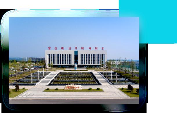 大别山野岭饮料股份有限公司冷水机组系统实景展示