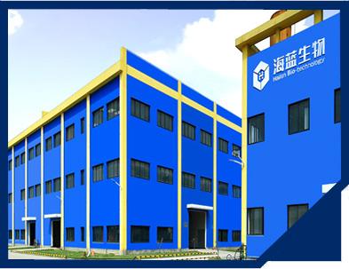 安徽海蓝生物科技有限公司冷水机组系统实景展示